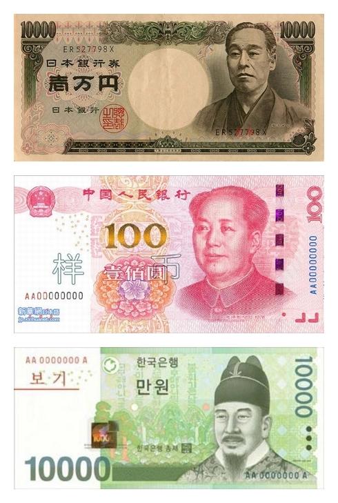 日本 10 円 ウォン 億